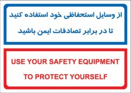 Heaith, safety & Training  Posters (HP11)