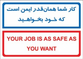 Heaith, safety & Training  Posters (HP16)