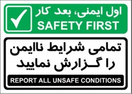 Heaith, safety & Training  Posters (HP21)