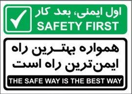 Heaith, safety & Training  Posters (HP22)