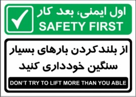 Heaith, safety & Training  Posters (HP23)